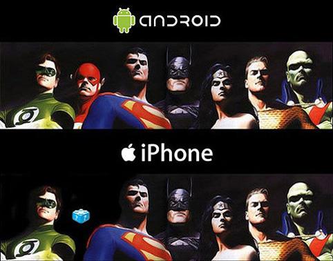 No Flash on iPhone